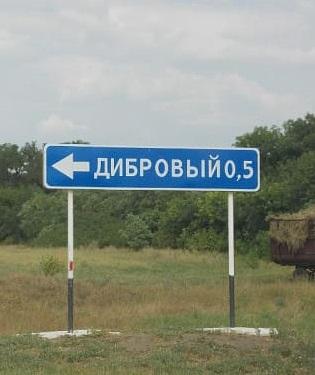 В Поповском сельском поселении продолжаются работы по подключению населения к межпоселковому газопроводу