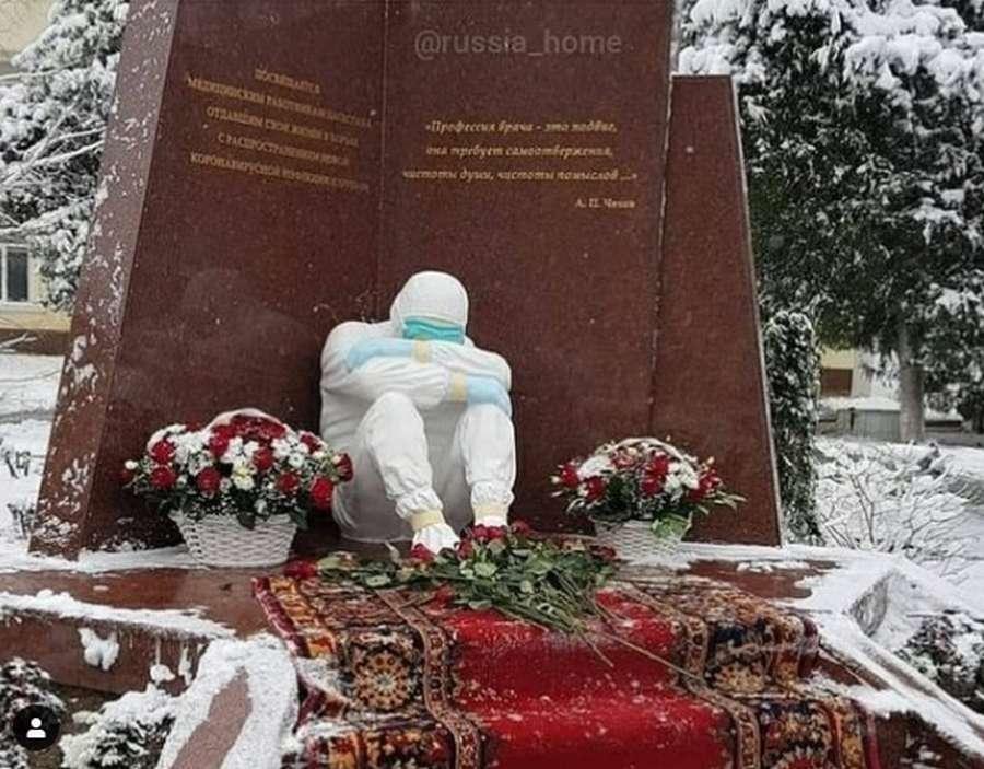 В Махачкале открыт памятник погибшим в борьбе с COVID-19 медикам