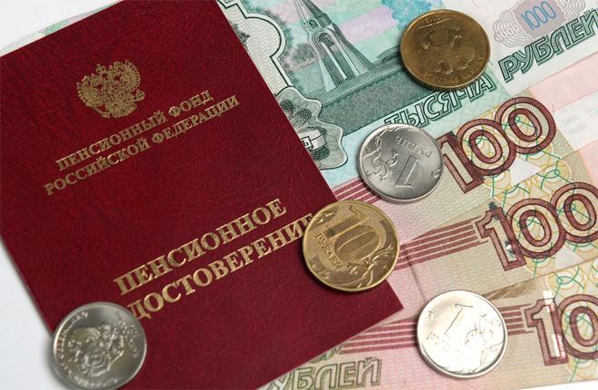 Пенсионный фонд назвал сроки выплаты пенсий за январь