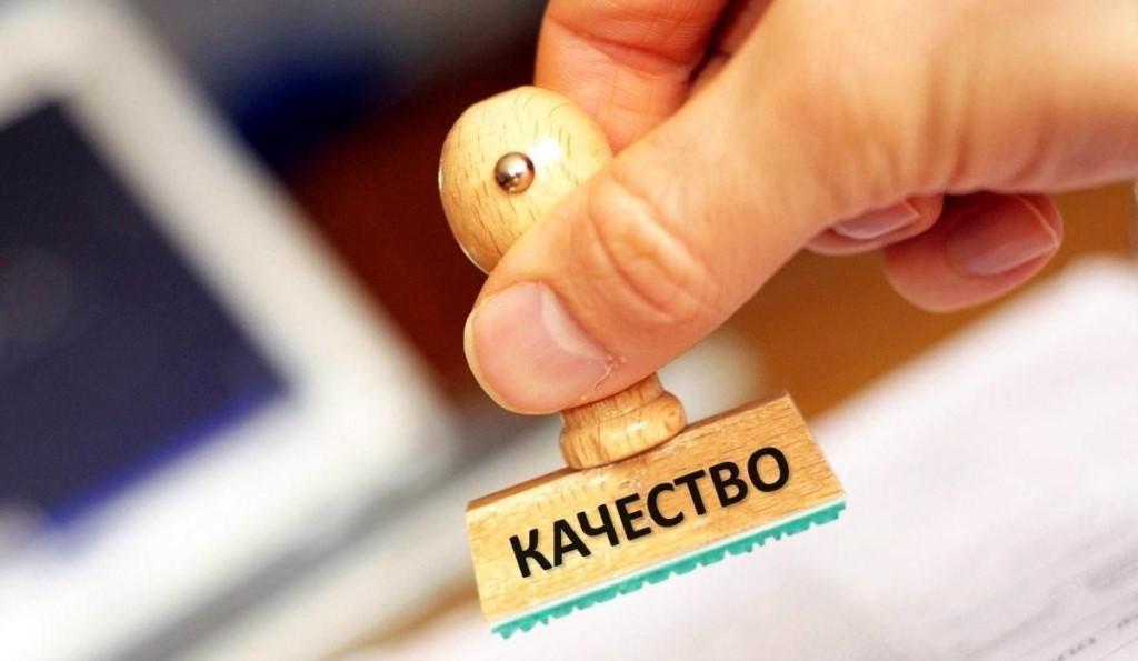 Дончан приглашают внести свои предложения по товарам и услугам, которые нуждаются в дополнительной проверке качества