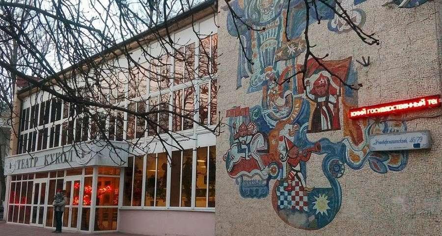 Ростовский театр кукол признан объектом культурного наследия