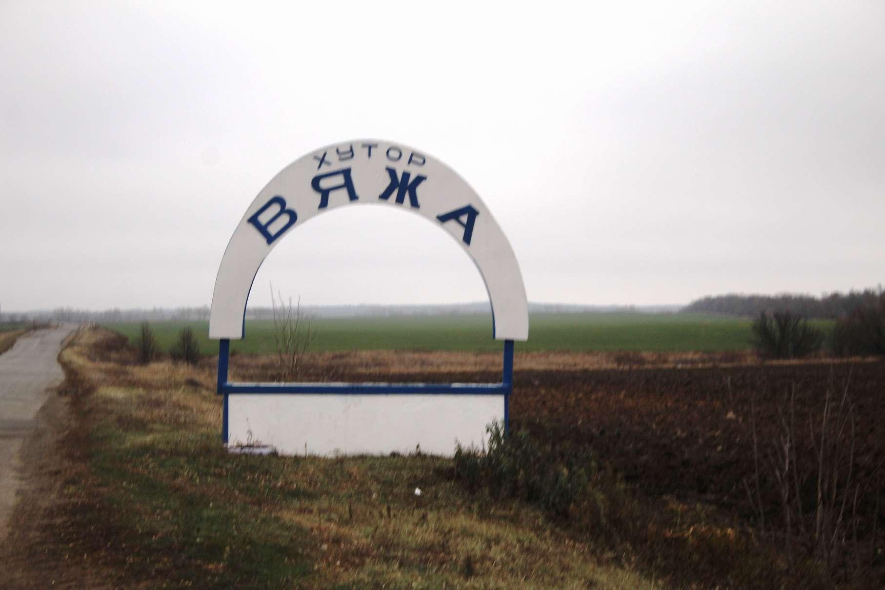 В Вяжинском сельском поселении скучать некогда