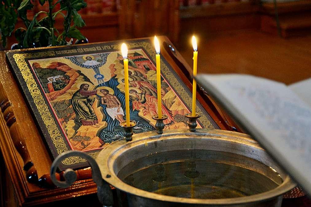 18 января – Крещенский сочельник
