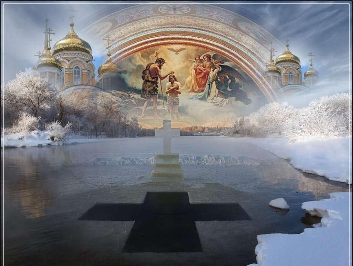 19 января – Крещение Господне, Богоявление
