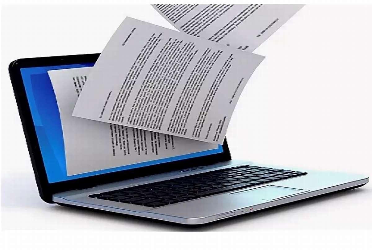 Закон принят: с 2021 отчетность только в электронном виде