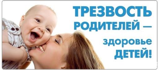 Профилактическую работу с населением ведут культработники в Новопавловке