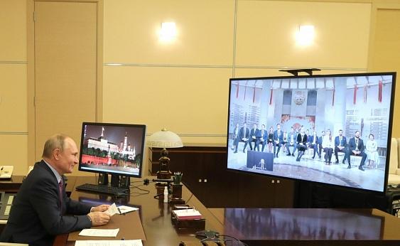 Президент России провёл онлайн-встречу с лауреатами Всероссийского конкурса «Учитель года России»