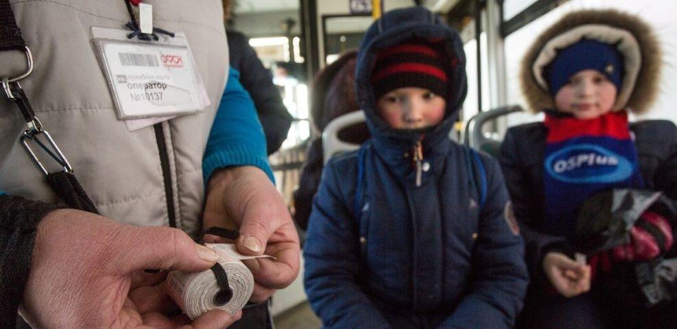 Высаживать из транспорта детей до 16 лет без билета теперь запретили законодательно