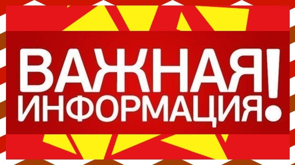Информационное обеспечение физических и юридических лиц на основе документов Архивного фонда Российской Федерации