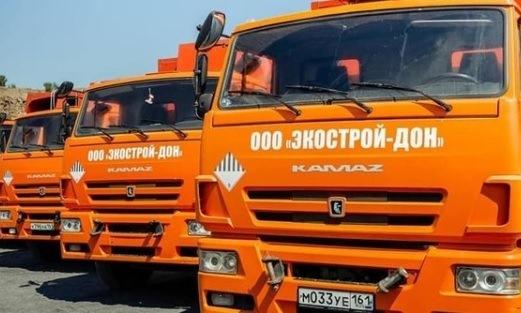 Утверждён тариф на услуги регионального оператора по обращению с твёрдыми коммунальными отходами «Экострой-Дон» в Миллеровском районе