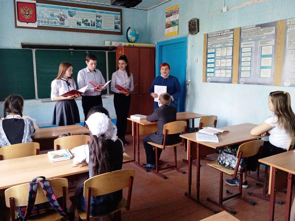 Фомино-Свечниковские ребята организовали праздник русского языка