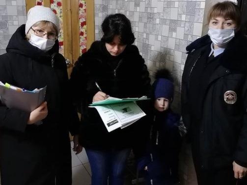На территории района проводится профилактика недопущения случаев жестокого обращения с детьми-сиротами замещающими родителями