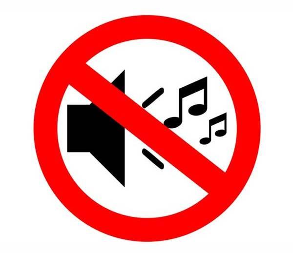 Соседи пожаловались на громко звучащую музыку