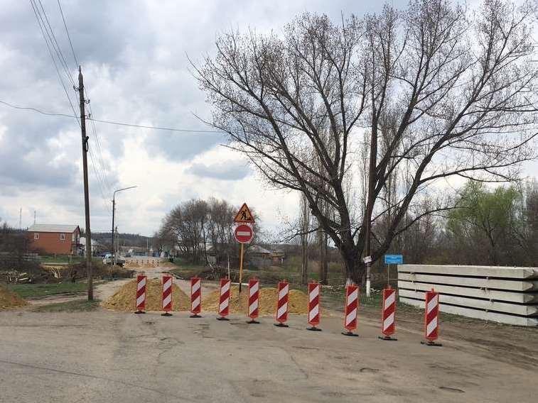 Движение перекрыто. Начался ремонт моста через Ольховую