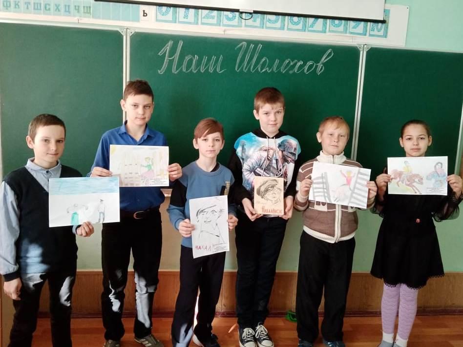 Учащиеся Каменской школы приняли участие в межрайонном конкурсе «Наш Шолохов»