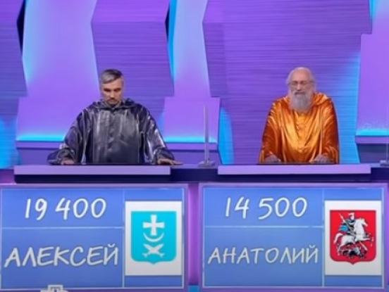 Программист из Азова обыграл Вассермана в «Своей игре»
