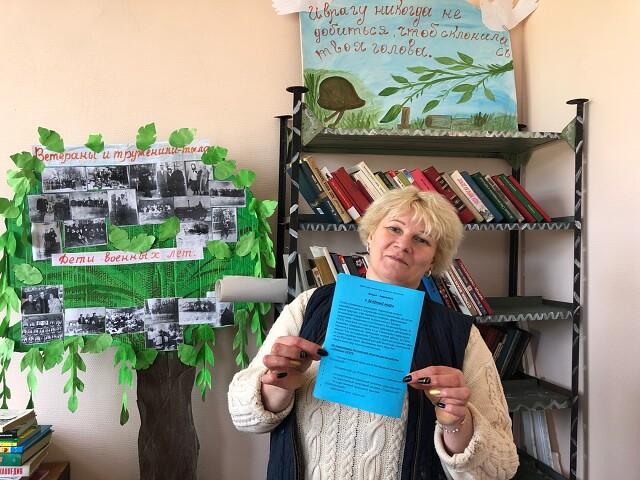 Вяжинские культработники провели акцию «Зелёный мир»