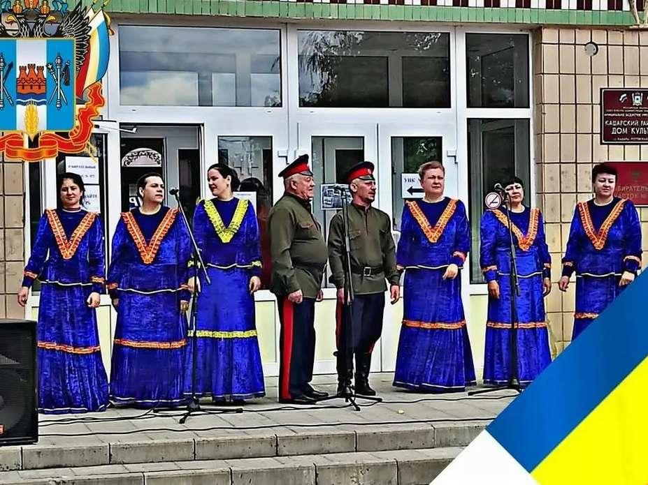В Кашарском РДК прошел концерт «Отчий край – частичка всей России»