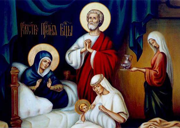 Рождество Пресвятой Богородицы: что нужно, а чего нельзя делать в праздник