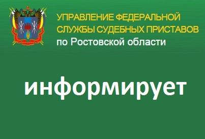 Получить информацию о ходе снятия ограничения на выезд за пределы РФ можно с помощью «Единого  портала государственных услуг»