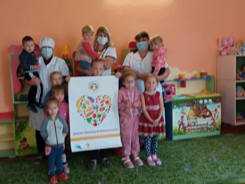 Поповский детский сад «Ромашка» за здоровое питание