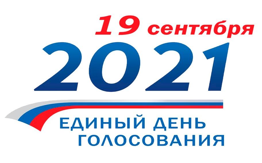 Сведения о поступлении и расходовании денежных средств избирательных фондов кандидатов в депутаты