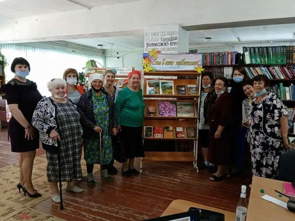 «Поэзия осени»: в Кашарской библиотеке прошел лирический вечер