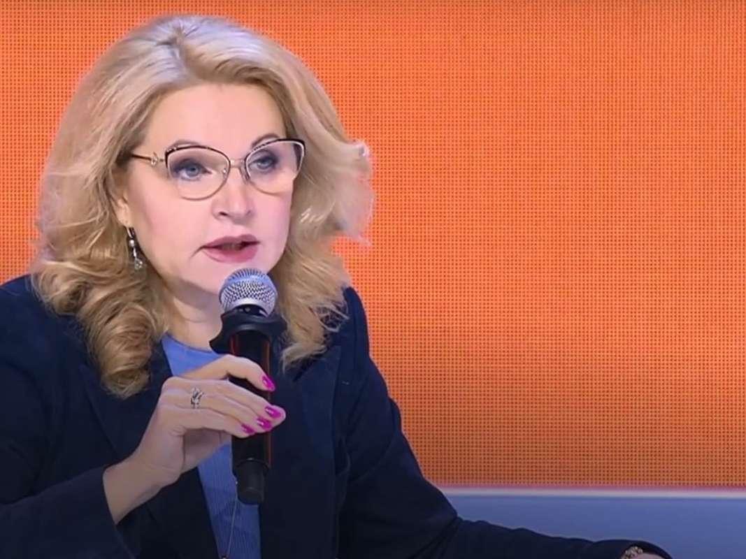 На марафоне «Новое Знание» Татьяна Голикова рассказала о проекте «Санитарный щит»