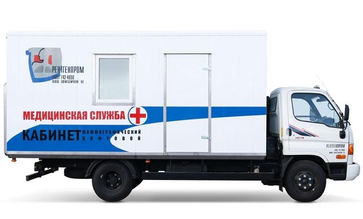 С 4 октября в Кашарском районе будет работать передвижная флюорографическая установка