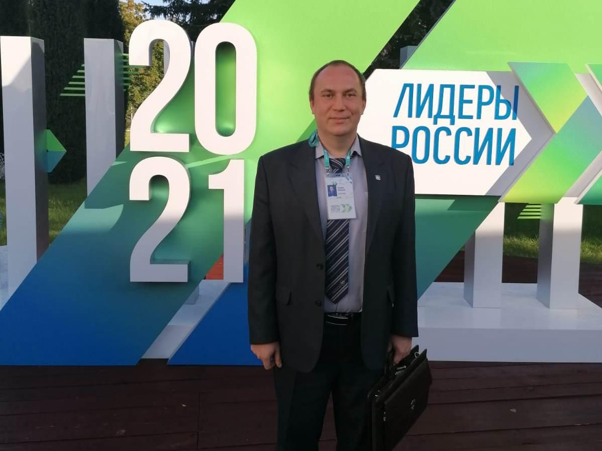 Алексей Курдин из Кашар принял участие в конкурсе «Лидеры России»