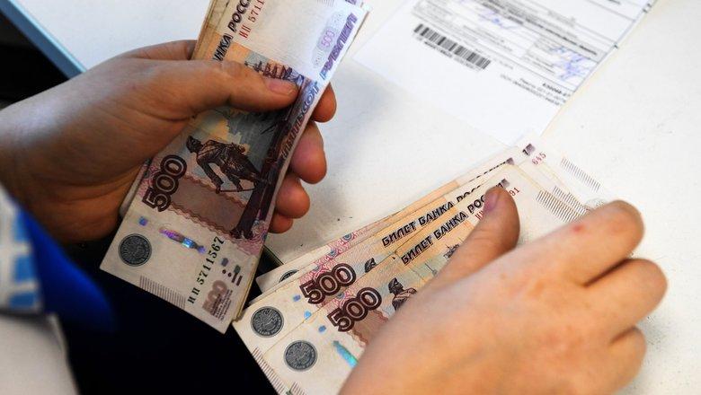 С 1 октября повысят пенсии и сделают доплаты: Кого ждёт прибавка и как её получить