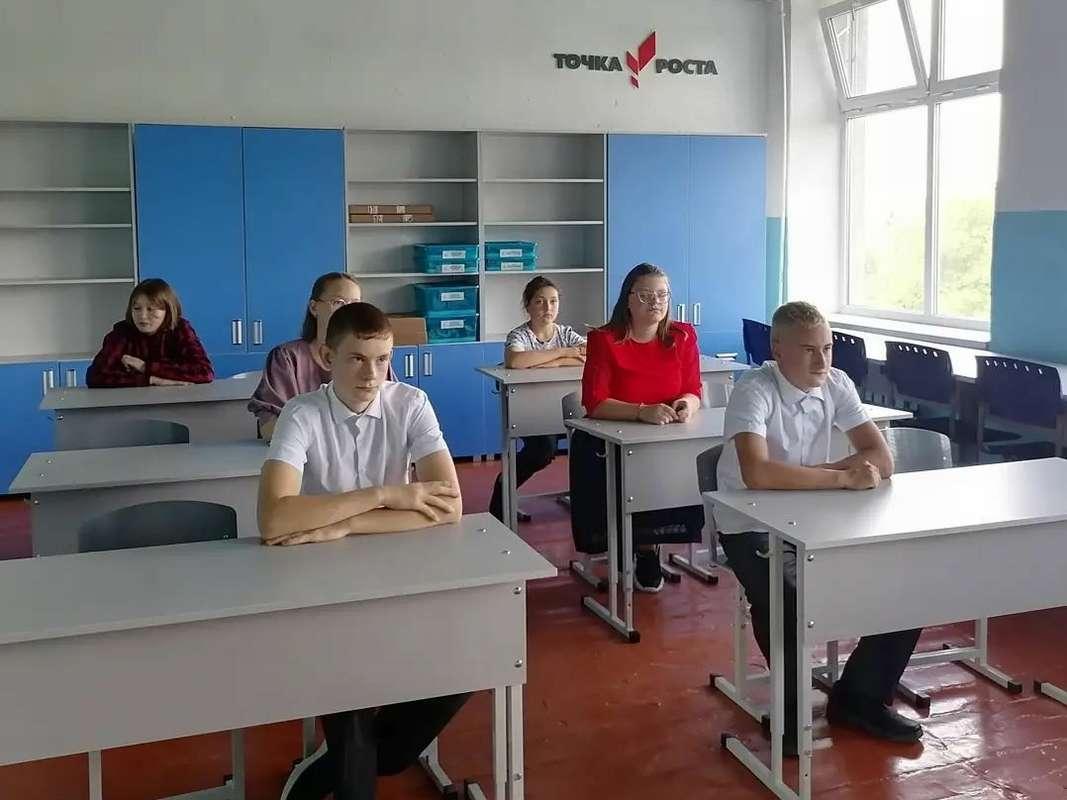 Кривошлыковские школьники начали обучение в «Точке роста»