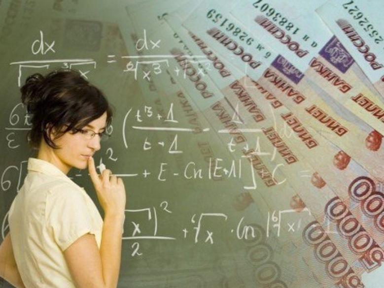 Оклады донских педагогов поднимут на 50%