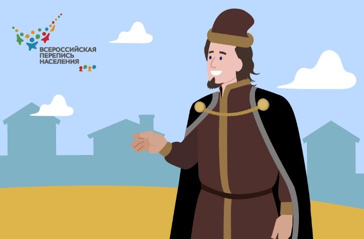 Как в России считали крестьян по просьбе обедневших бояр?