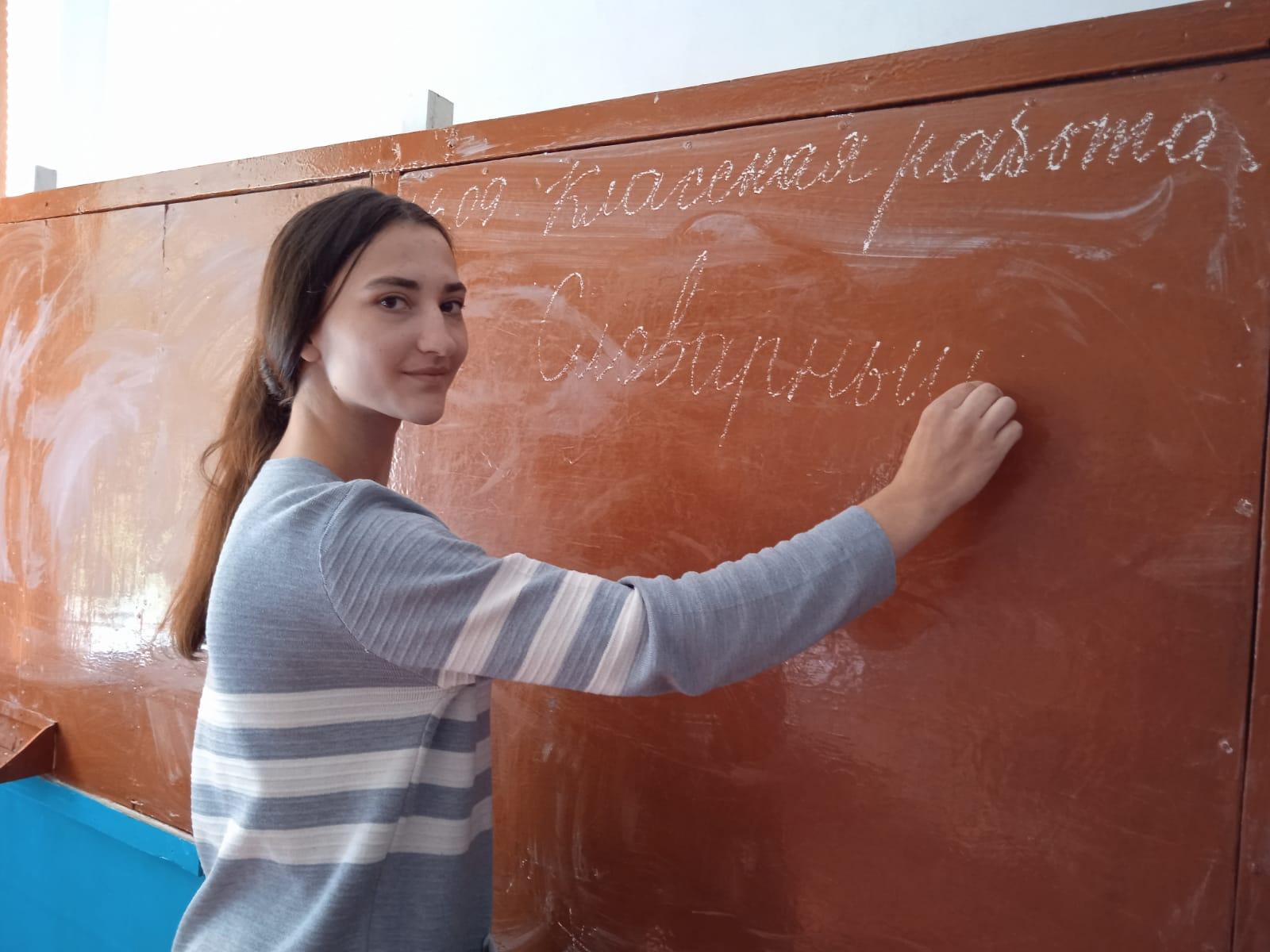 Инна Александровна Горборукова: в праздник желаю всем учителям хороших, понимающих учеников