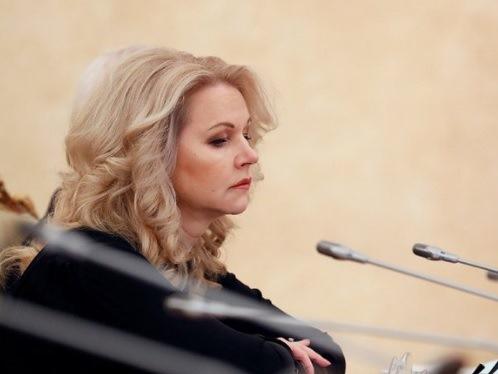 Голикова уточнила число полностью привитых от коронавируса россиян
