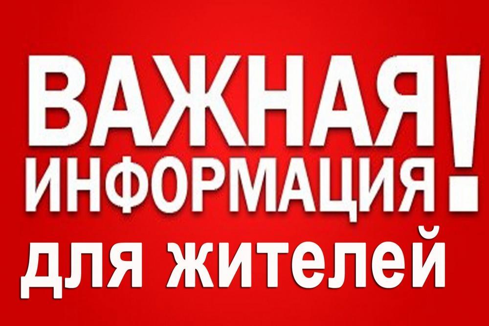 Возобновлен личный прием граждан главой администрации Кашарского района