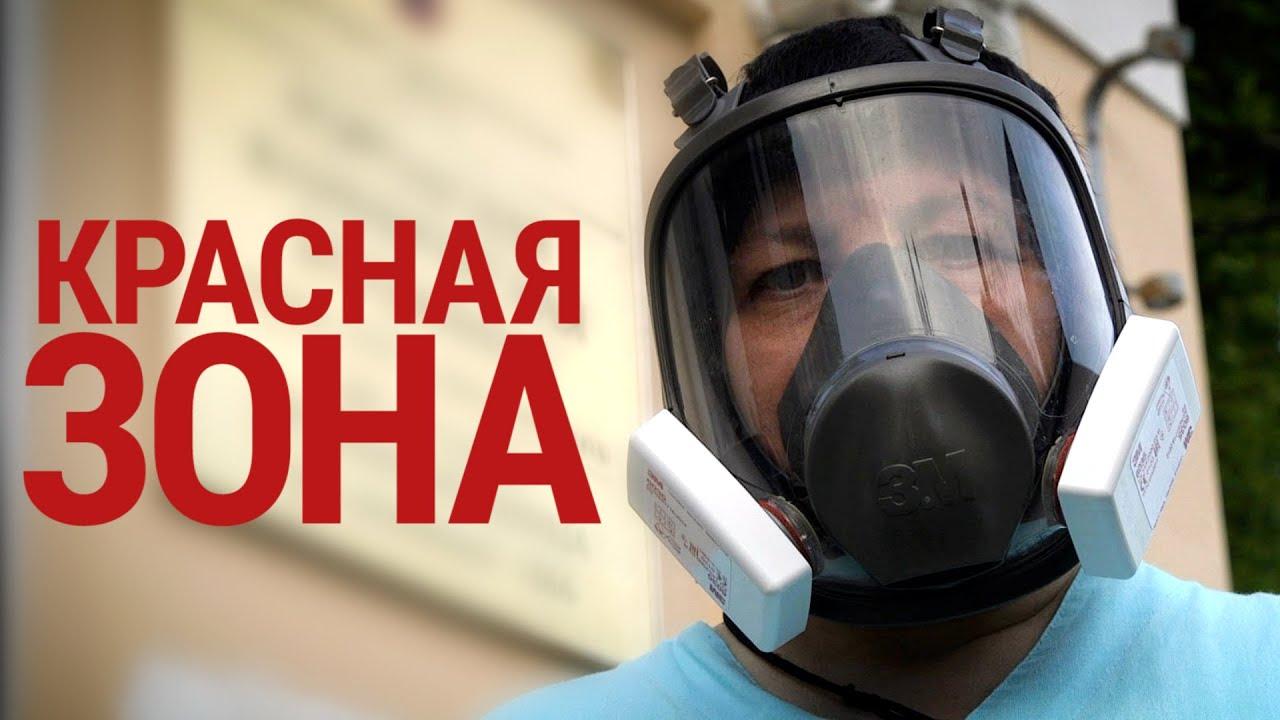 Кашарский район опять в «красной зоне» по коронавирусу