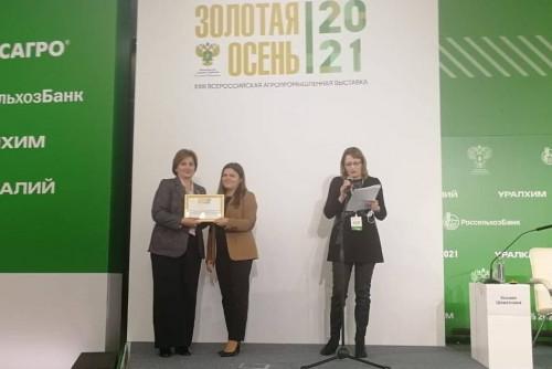 Муниципалитеты Дона получили награды за высокие достижения в комплексном развитии сельских территорий