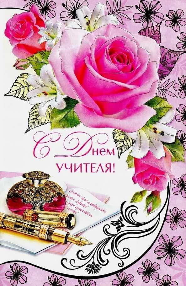 Учителей Нижнекалиновской школы поздравляет с праздником Елена Елизарова